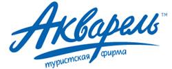 Туроператор Акварель г. Санкт-Петербург