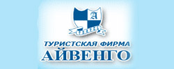 Туроператор Айвенго (Aivengo) г. Санкт-Петербург