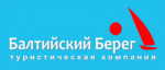 Туроператор Балтийский Берег г. Санкт-Петербург