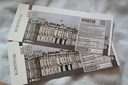 Билеты в Эрмитаж подорожают для иностранцев