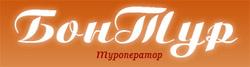 Туроператор Бон Тур (Bon Tour) г. Санкт-Петербург