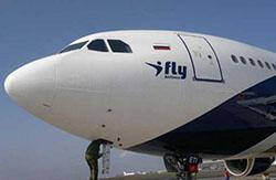 Авиакомпания iFly открывает чартеры на Пхукет