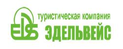 Турфирма Эдельвейс г. Санкт-Петербург