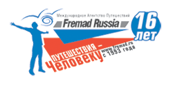 Международное Агентство «Fremad Russia» г. Санкт-Петербург