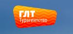Турагентство «ГЛТ» г. Санкт-Петербург