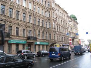 Гостиница Атмосфера (сеть отелей)