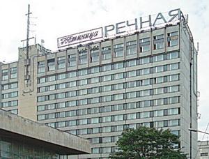 Гостиница мини-отель Речная