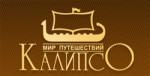 Туроператор Калипсо-Гала (Calypsp Gala) г. Санкт-Петербург