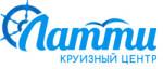 Круизное агентство Латти г. Санкт-Петербург
