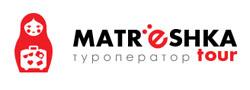 Туроператор «Матрешка-Тур» г. Санкт-Петербург