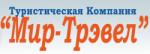 Турагенство Мир г. Санкт-Петербург