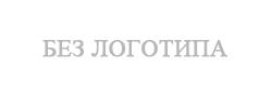 Туроператор Анит Вояж г. Санкт-Петербург