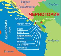 Новый курорт в Черногории