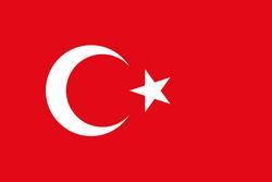 Отмена виз в Турцию для россиян 2010