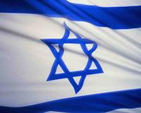 ANEX Tour переориентируется на Израиль