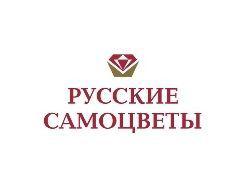 Болельщикам предложат русские самоцветы