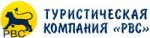 Турфирма РВС г. Санкт-Петербург