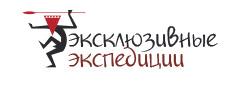 Турфирма Специальные Экспедиции г. Санкт-Петербург