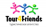 Туфирма Tour4Friends г. Санкт-Петербург