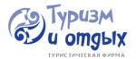 Турфирма Туризм и отдых г. Санкт-Петербург
