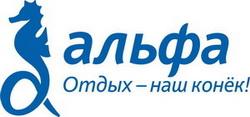 Сеть туроператоров Альфа в Санкт-Петербурге