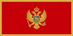 Туроператоры по Черногории в Санкт Петербурге