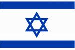 Туроператоры по Израилю в Санкт-Петербурге