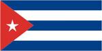 Туроператоры по Кубе в Санкт-Петербурге