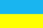 Туроператоры по Украине в Санкт-Петербурге