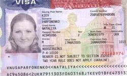 США выпускает визы многоразового пользования!