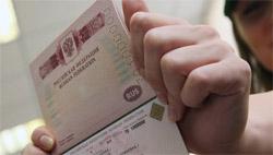 Восстановить потерянный паспорт и другие докумены стало проще