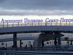 В Пулково возобновляется международное сообщение